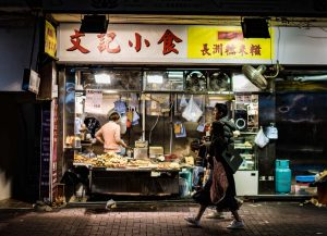 Street photography of local eatery from outside in Hong Kong
